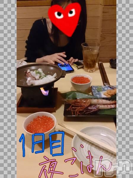 松本駅前キャバクラCinderella Story松本店(シンデレラストーリーマツモトテン) 柚木ひかるの5月9日写メブログ「No.94」