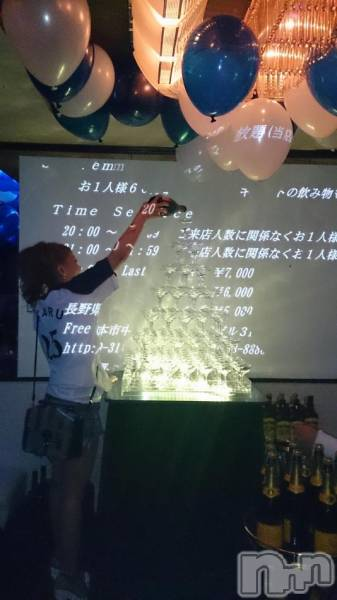 松本駅前キャバクラCinderella Story松本店(シンデレラストーリーマツモトテン) 柚木ひかるの9月18日写メブログ「No.116」