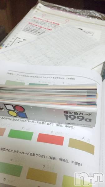 松本駅前キャバクラCinderella Story松本店(シンデレラストーリーマツモトテン) 柚木ひかるの12月13日写メブログ「No,123」