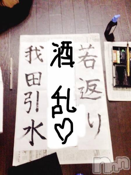 松本駅前キャバクラCinderella Story松本店(シンデレラストーリーマツモトテン) の2015年1月5日写メブログ「No,134」