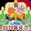 上越デリヘル Club Crystal(クラブ クリスタル)の1月2日お店速報「★☆★謹賀☆新年★☆★ 」
