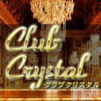 上越デリヘル Club Crystal(クラブ クリスタル)の1月5日お店速報「クリスタル最新情報!!!」