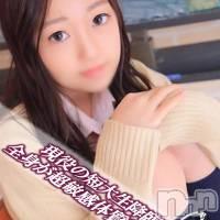 上越デリヘル Club Crystal(クラブ クリスタル)の3月12日お店速報「ロリ系好きは必見!!!」