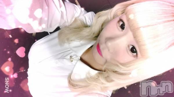 新潟駅前ガールズバーカフェ&バー こもれび(カフェアンドバーコモレビ) の2017年12月7日写メブログ「大変ありがとうありがとうございました!!!!」