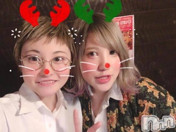 新潟駅前ガールズバーカフェ&バー こもれび(カフェアンドバーコモレビ) の2018年1月9日写メブログ「今日も!!!」