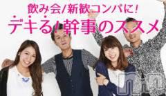 新潟・新発田全域コンパニオンクラブ(ジョイ)のお店速報「楽しいご宴会をお約束いたします!!」