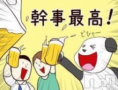 新潟発コンパニオンクラブ(ジョイ)のお店速報「盛り上げまぁ〜〜〜〜〜〜す!!!!」