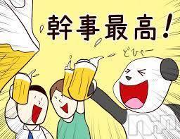 新潟・新発田全域コンパニオンクラブJOY(ジョイ) の2020年7月1日写メブログ「復活だぁ〜〜〜〜〜!!!!」