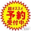 新潟・新発田全域コンパニオンクラブ JOY(ジョイ)の5月21日お店速報「幹事様必見!!JOY鉄板イベント情報!!」