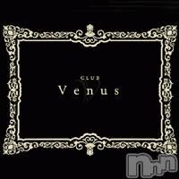 古町クラブ・ラウンジclub Venus(クラブ ヴィーナス)の1月23日お店速報「1月23日(水)」