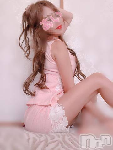 新潟デリヘルオンリーONE(オンリーワン) 愛★圧倒的美貌(24)の1月20日写メブログ「きょう」