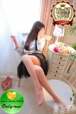 ありす★細身美人(32) 身長150cm、スリーサイズB82(C).W55.H83。 オンリーONE在籍。