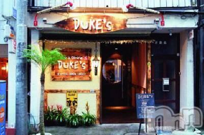 殿町居酒屋・バー Bar & Dining DUKE'S(バーアンドダイニングデュークス)の店舗イメージ枚目