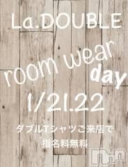 新発田キャバクラ(ラ.ダブル)のお店速報「1/21」