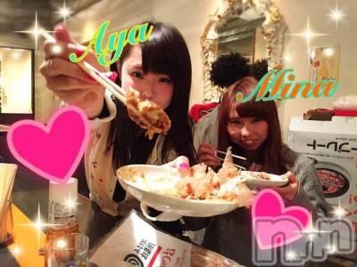 長野ガールズバーCAFE & BAR ハピネス(カフェ アンド バー ハピネス) はぴねす☆あみ(27)の3月14日写メブログ「あだー!」