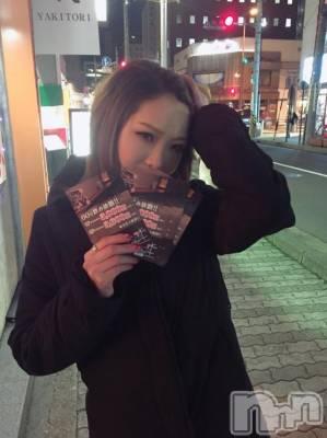 長野ガールズバーCAFE & BAR ハピネス(カフェ アンド バー ハピネス) はぴねす☆あみ(27)の3月15日写メブログ「待ってるなーう」
