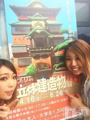 長野ガールズバーCAFE & BAR ハピネス(カフェ アンド バー ハピネス) はぴねす☆あみ(27)の6月27日写メブログ「ジブリ」