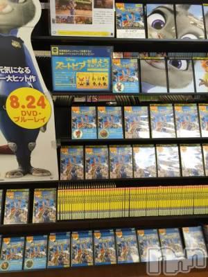 長野ガールズバーCAFE & BAR ハピネス(カフェ アンド バー ハピネス) はぴねす☆あみ(27)の8月26日写メブログ「DVD」