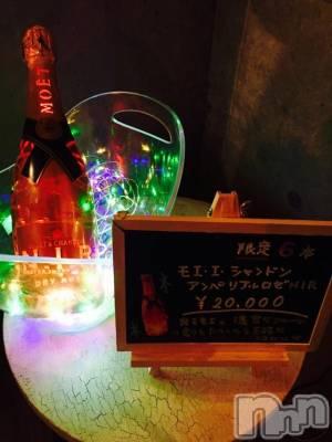 長野ガールズバーCAFE & BAR ハピネス(カフェ アンド バー ハピネス) はぴねす☆あみ(27)の2月27日写メブログ「シャンパーニュカンパーニュ」