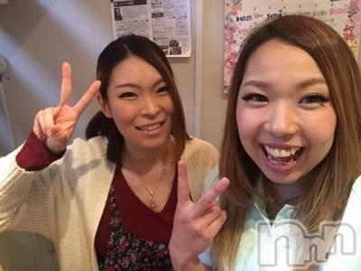 長野ガールズバーCAFE & BAR ハピネス(カフェ アンド バー ハピネス) はぴねす☆あみ(27)の5月10日写メブログ「リラクなーう!!!」