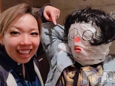 長野ガールズバーCAFE & BAR ハピネス(カフェ アンド バー ハピネス) はぴねす☆あみ(27)の2月19日写メブログ「かかし」