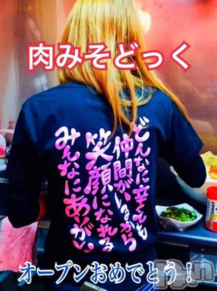 長野ガールズバーCAFE & BAR ハピネス(カフェ アンド バー ハピネス) はぴねす☆あみの10月27日写メブログ「どっくのプレオープン☆」