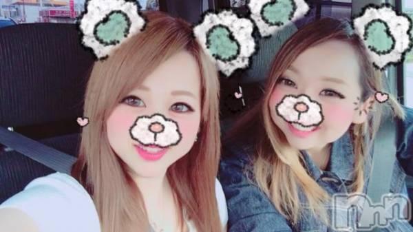 長野ガールズバーCAFE & BAR ハピネス(カフェ アンド バー ハピネス) はぴねす☆あみの10月29日写メブログ「雨かぁ〜」