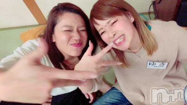 長野ガールズバーCAFE & BAR ハピネス(カフェ アンド バー ハピネス) の2018年4月24日写メブログ「せい、!!」