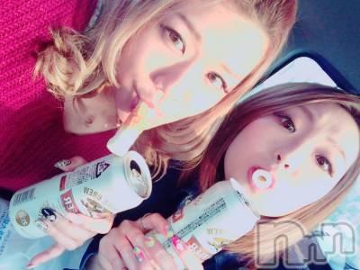 長野ガールズバーCAFE & BAR ハピネス(カフェ アンド バー ハピネス) きのした(23)の3月19日写メブログ「大事なお知らせ!」