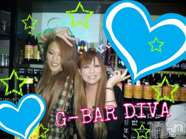 袋町ガールズバーGirls Bar DIVA(ガールズバーディーバ) 紬徠乃んべーの11月22日写メブログ「おこんばん!」