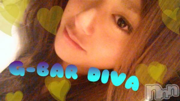 袋町ガールズバーGirls Bar DIVA(ガールズバーディーバ) 紬徠乃んべーの11月23日写メブログ「ふふん」