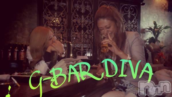 袋町ガールズバーGirls Bar DIVA(ガールズバーディーバ) 紬徠乃んべーの11月30日写メブログ「楽しそうでしょ」