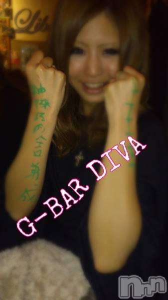 袋町ガールズバーGirls Bar DIVA(ガールズバーディーバ) 紬徠乃んべーの12月12日写メブログ「舎弟(笑)」
