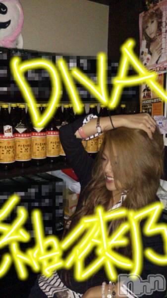 袋町ガールズバーGirls Bar DIVA(ガールズバーディーバ) 紬徠乃んべーの12月15日写メブログ「おやすみ」