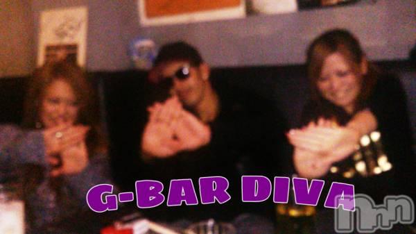 袋町ガールズバーGirls Bar DIVA(ガールズバーディーバ) 紬徠乃んべーの12月30日写メブログ「30にち」