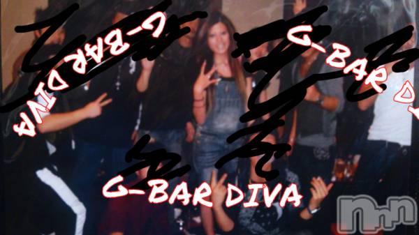 袋町ガールズバーGirls Bar DIVA(ガールズバーディーバ) 紬徠乃んべーの1月23日写メブログ「仲間」