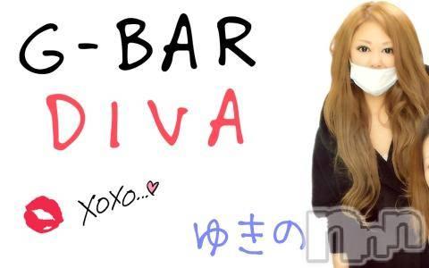 袋町ガールズバーGirls Bar DIVA(ガールズバーディーバ) 紬徠乃んべーの1月23日写メブログ「もー!!!知らん!」