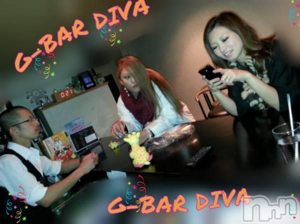 袋町ガールズバーGirls Bar DIVA(ガールズバーディーバ) 紬徠乃んべーの1月31日写メブログ「ほのぼの?!」