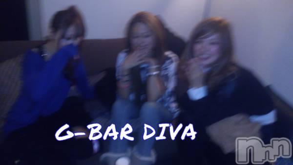 袋町ガールズバーGirls Bar DIVA(ガールズバーディーバ) 紬徠乃んべーの2月1日写メブログ「今月のカバーガール」