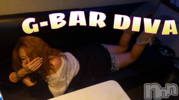 袋町ガールズバーGirls Bar DIVA(ガールズバーディーバ) 紬徠乃んべーの2月8日写メブログ「May cry」