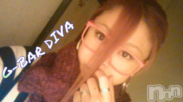 袋町ガールズバーGirls Bar DIVA(ガールズバーディーバ) 紬徠乃んべーの2月14日写メブログ「たまにわ」