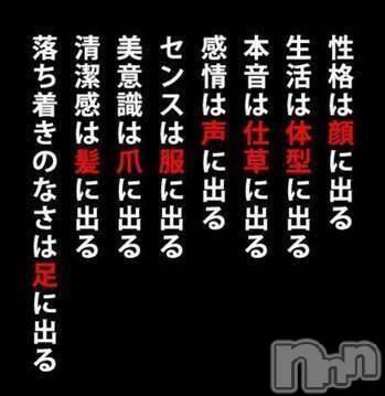袋町ガールズバーGirls Bar DIVA(ガールズバーディーバ) 紬徠乃んべーの2月3日写メブログ「あ、そーゆこと?」