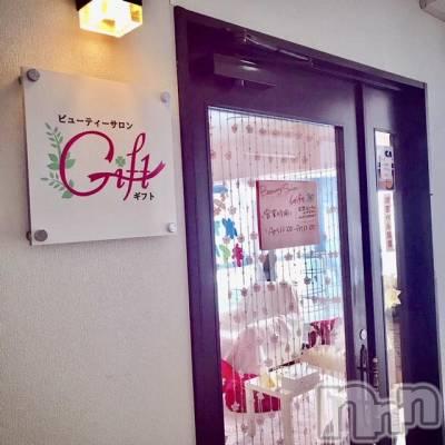 古町ガールズバーカフェ&バー KOKAGE(カフェアンドバーコカゲ) なおの3月6日写メブログ「ぎふと」