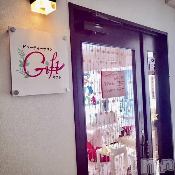 古町ガールズバーカフェ&バー KOKAGE(カフェアンドバーコカゲ) の2018年3月6日写メブログ「ぎふと」