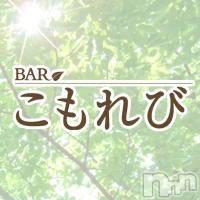 古町スナック snack NODOKA(スナックノドカ) なおの画像(2枚目)
