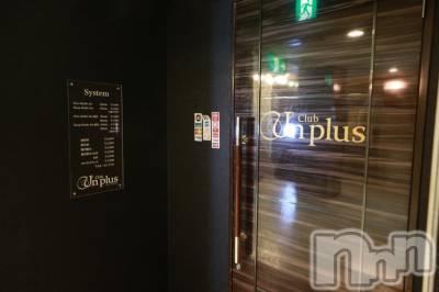 新潟駅前キャバクラ Club Un plus(アンプラス)の店舗イメージ枚目