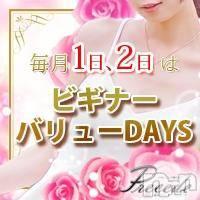 松本デリヘル Precede(プリシード)の3月2日お店速報「みんなが主役のイベント開催中♪」