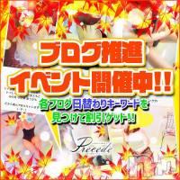 松本デリヘル Precede 本店(プリシード ホンテン)の10月12日お店速報「 本日は短縮営業!!台風が来る前にアツく燃えあがっちゃいましょう♪」
