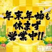 松本デリヘル Precede 本店(プリシード ホンテン)の1月1日お店速報「明けましておめでとうございます♪今年もよろしくお願いします」