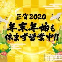 松本デリヘル Precede 本店(プリシード ホンテン)の1月3日お店速報「本日より通常営業!!朝早くから夜遅くまでご案内出来ちゃいます♪」